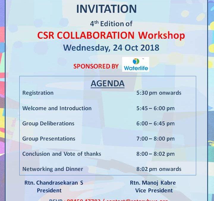 CSR Collaboration Workshop