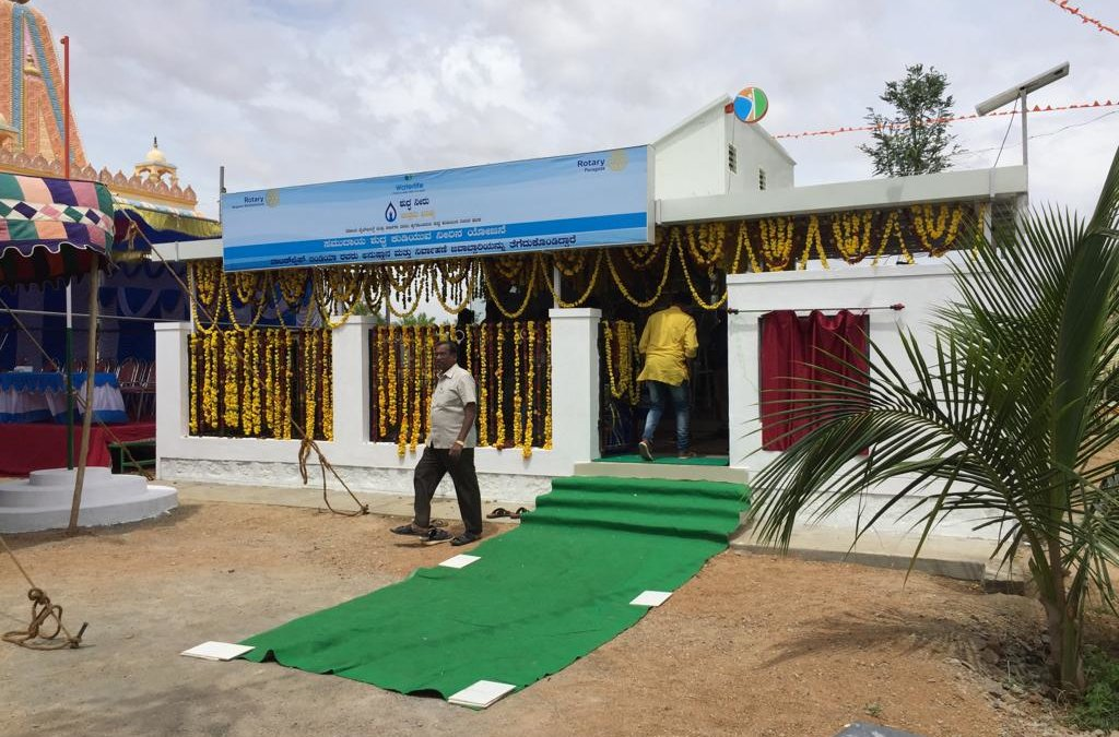 Inauguration of the  PAVAGADA Water ATM plant