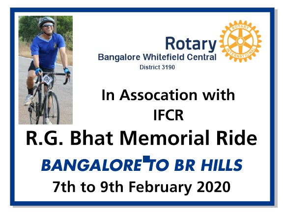 Cycling – R G Bhat Memorial event