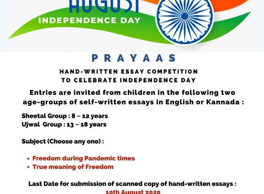 Essay competition on Independence Day