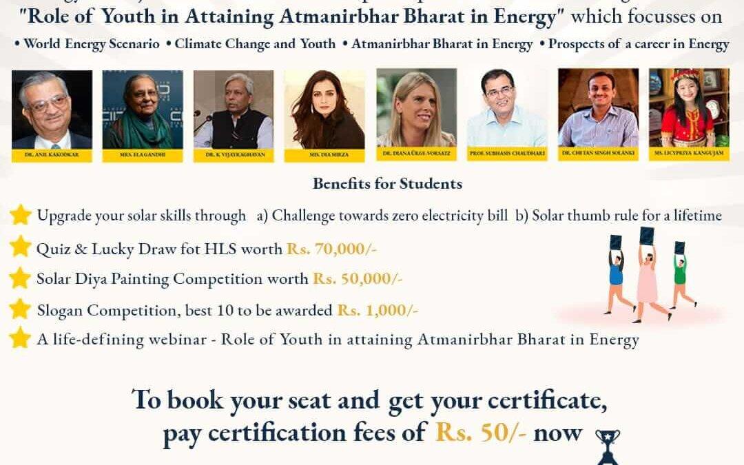 Join the Student Solar Ambassador Workshop