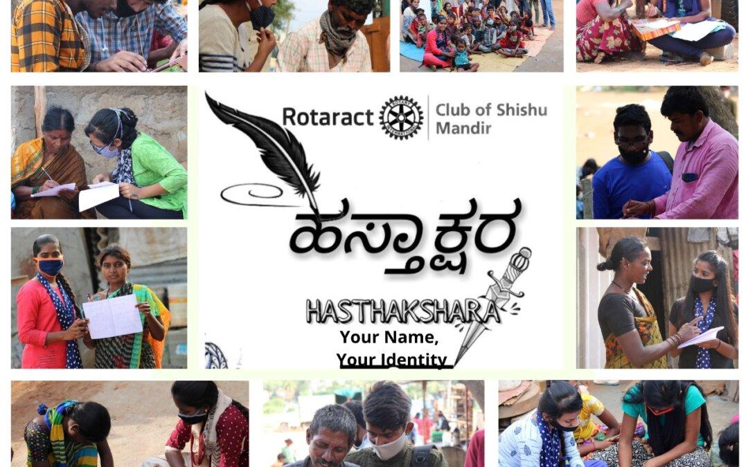 Hasthakshar